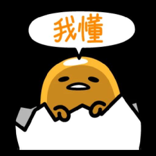 Gudetameong - Sticker 16