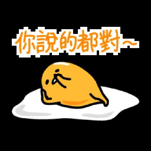 Gudetameong - Sticker 24