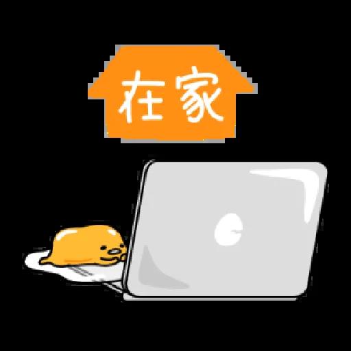 Gudetameong - Sticker 28