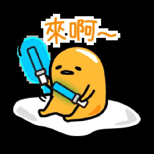 Gudetameong - Sticker 6