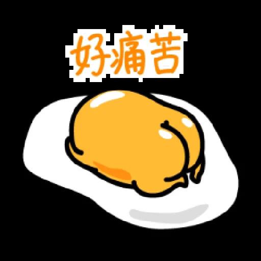 Gudetameong - Sticker 11