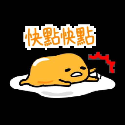 Gudetameong - Sticker 23