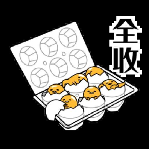 Gudetameong - Sticker 22