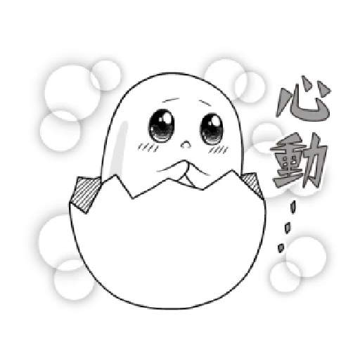 Gudetameong - Sticker 29