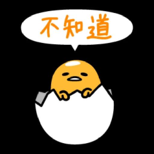 Gudetameong - Sticker 17