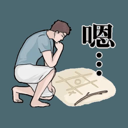 崩潰男友 - Sticker 17