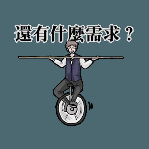 崩潰男友 - Sticker 3