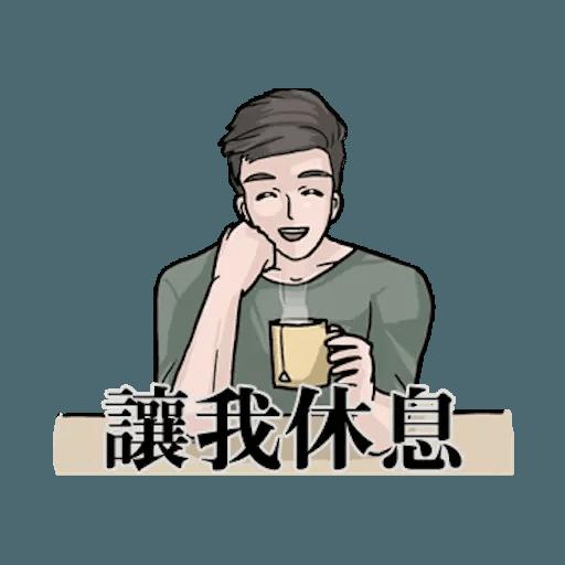 崩潰男友 - Sticker 5