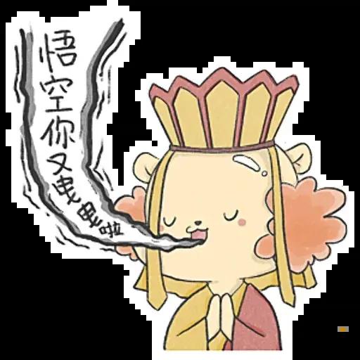 有頭髮邊個想做國獅 - Sticker 6