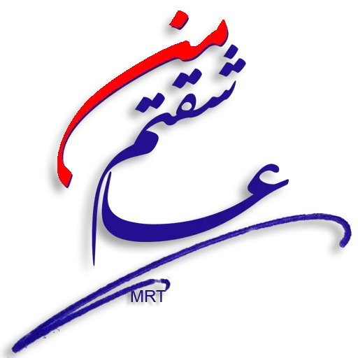 Farsi - Sticker 1
