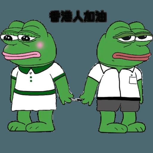 pepe 筆 - Sticker 4