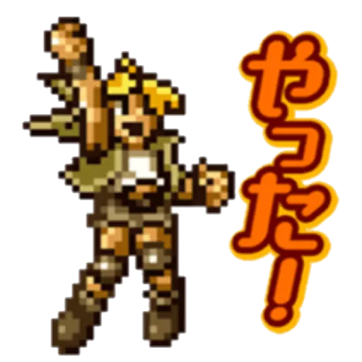 Metal Slug 1 - Sticker 12