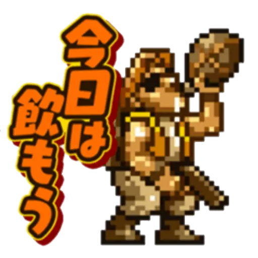 Metal Slug 1 - Sticker 23