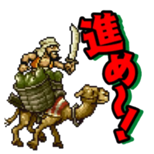 Metal Slug 1 - Sticker 15