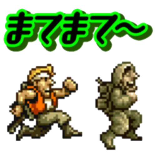 Metal Slug 1 - Sticker 24