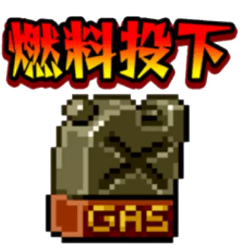 Metal Slug 1 - Sticker 16