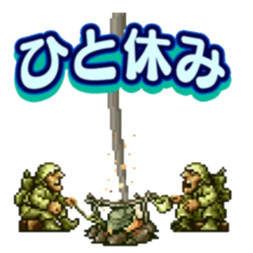 Metal Slug 1 - Sticker 3