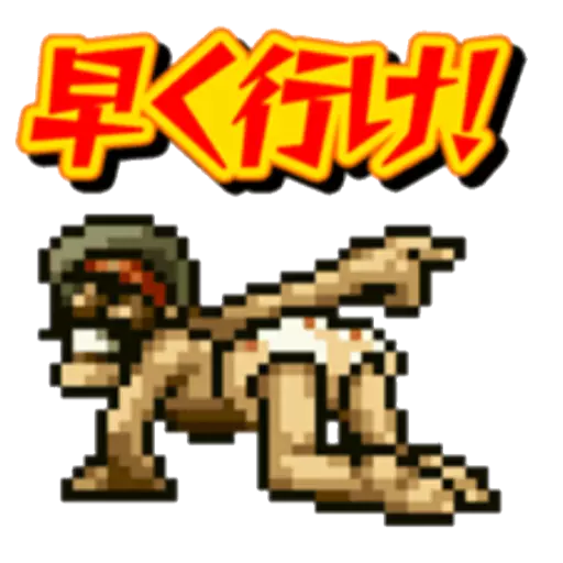 Metal Slug 1 - Sticker 21