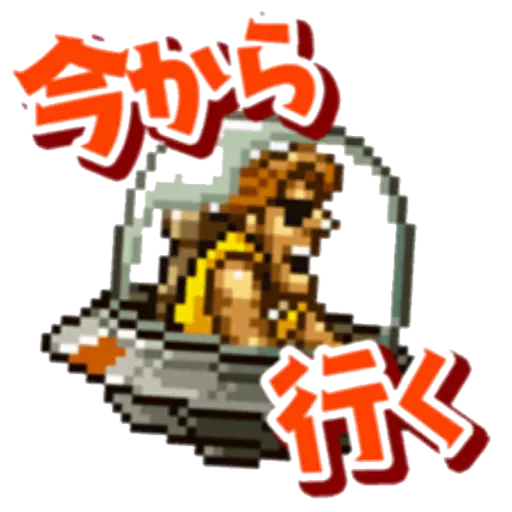 Metal Slug 1 - Sticker 17