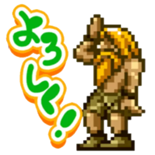 Metal Slug 1 - Sticker 11