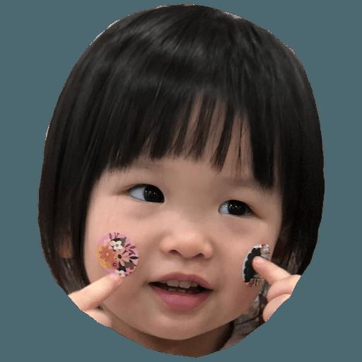 A&A - Sticker 4